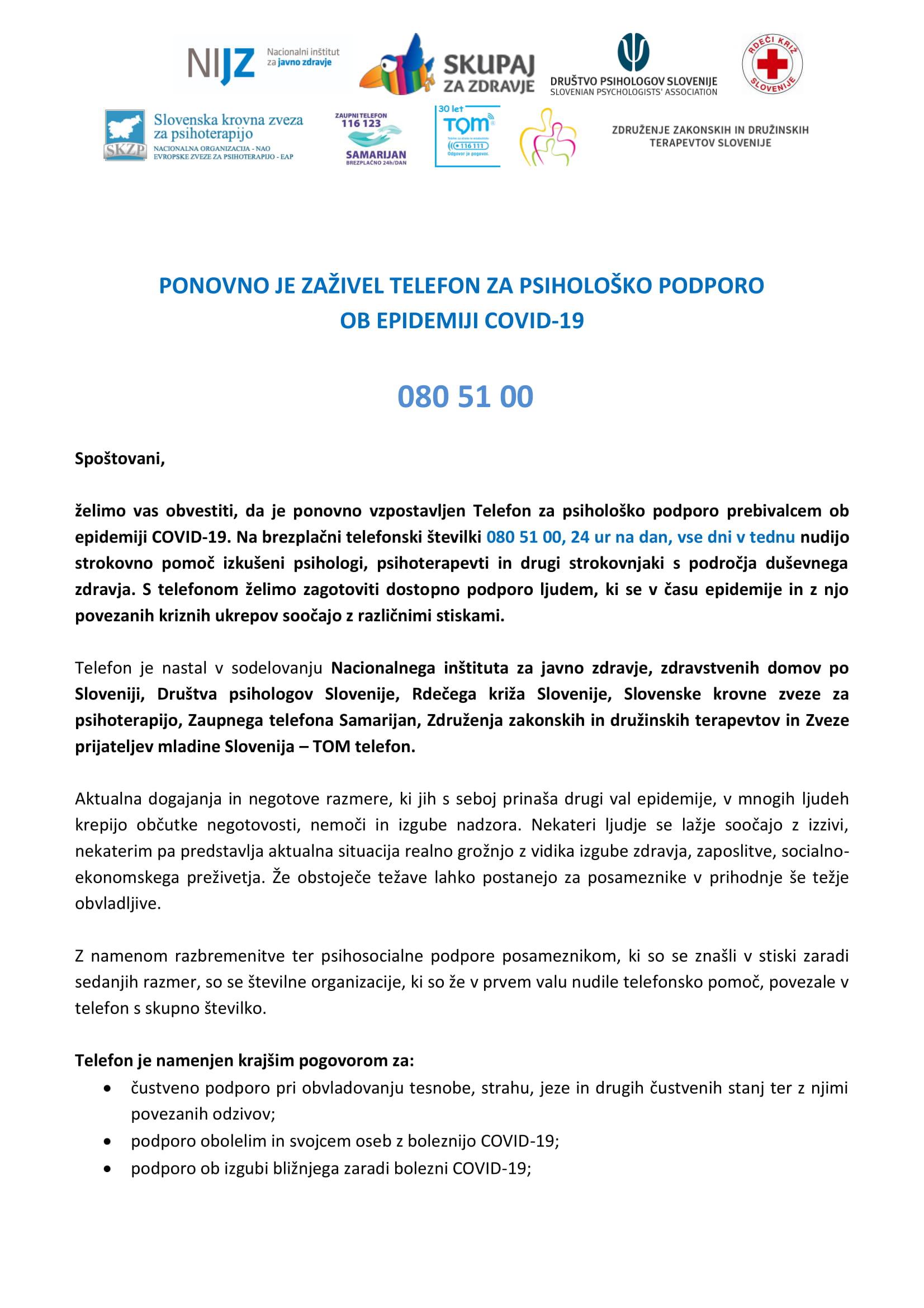promocija 0805100-1